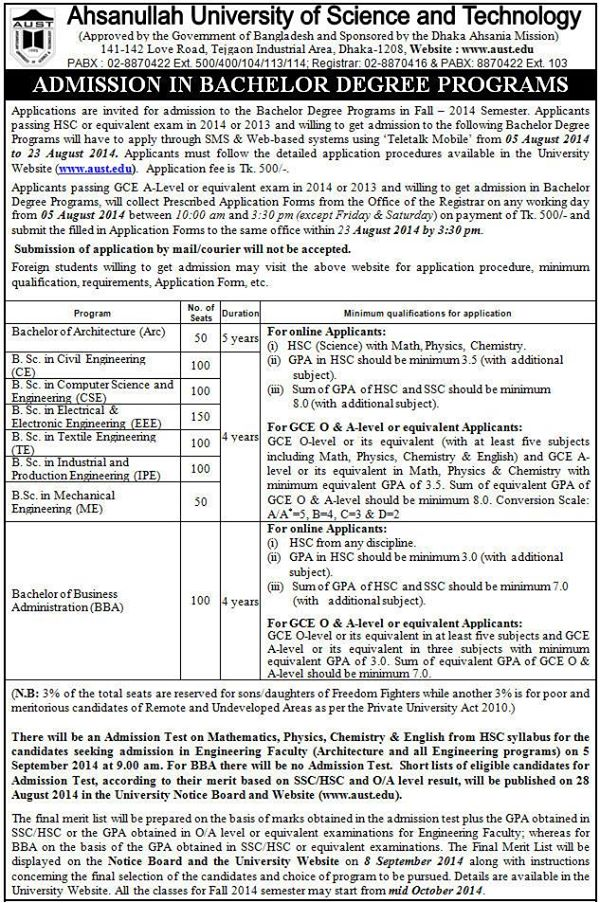 Ahsanullah University of science and technology admission bd