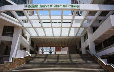 Ahsanullah University of science & technology admission bd